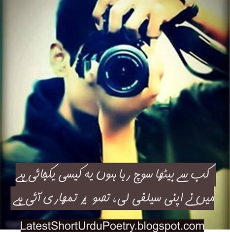 Sad Urdu Poetry Ghazal Wallpaper Sms Quotes