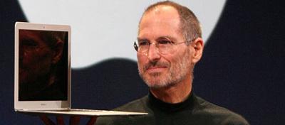 Cómo Steve Jobs cambió la Educación | Educación a Distancia y TIC | Scoop.it