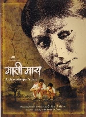 Download Movie Maati Maay Man 2 In Hindi