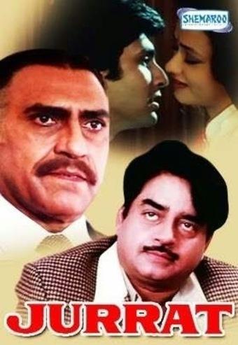 Jurrat 2 Movie Free Download In Hindi Hd