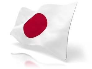 7 things to know about filing patents in Japan - IPWatchdog.com | Patents & Patent Law
