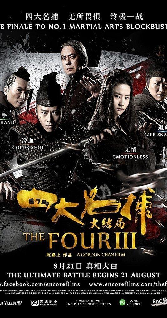 Mera Bura Saaya Mp4 Movie Hd Free Download