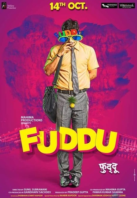 Fuddu full movie free download in mp4 jackmit fuddu full movie free download in mp4 fandeluxe Gallery