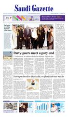 Saudi Gazette - Accident-hit amusement park shut down | Amusement Parks | Scoop.it