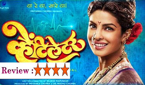 Ghanchakkar Marathi Movie Free Download Mp4