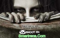 Download Bhoot FM Recorded 16 February 2018 MP3