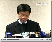 Avian Flu Diary: Video: Press Statement By Hong Kong CHP On H9N2 Case   Influenza   Scoop.it