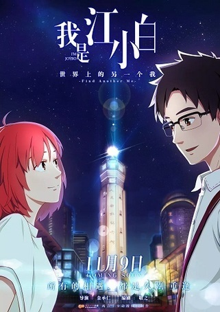 Download dating agency sub indo anime