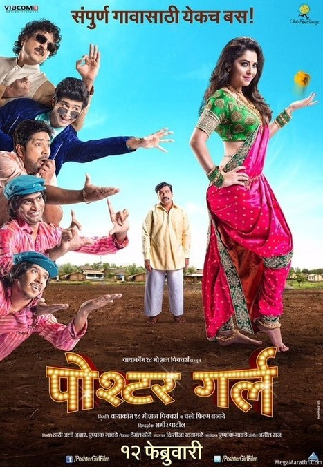 free download Chor Bazaari hindi