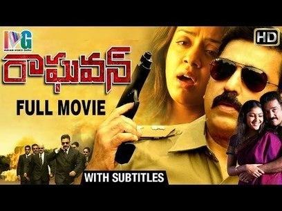 malayalam movie Kismet Love Paisa Dilli mp3 download