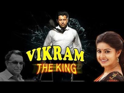 King dil ka raja full movies download exhya king dil ka raja full movies download thecheapjerseys Gallery