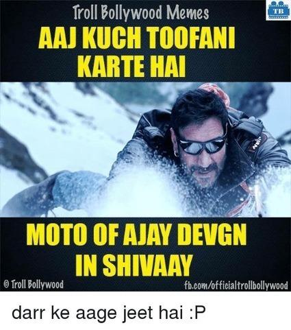 Ho Sakta Hai Tamil Full Movie Mp4 Download