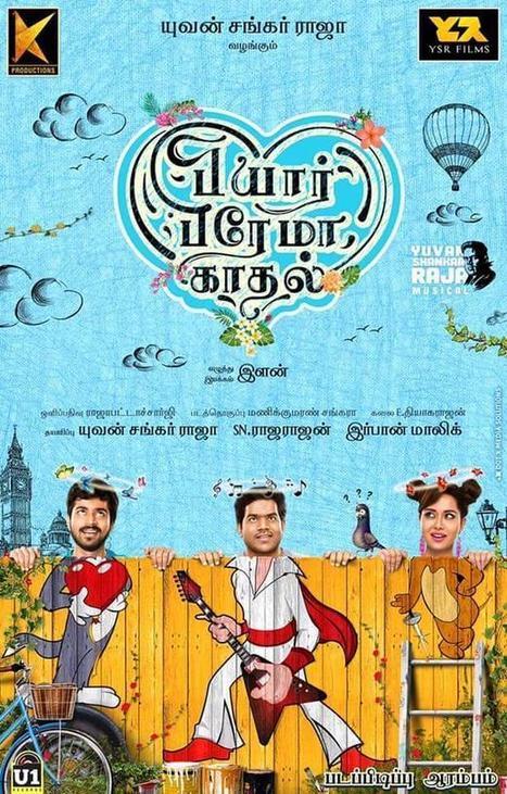 Bombay Velvet Tamil Mp3 Songs Free Download