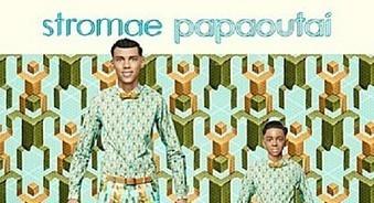 Nouveau Hits juin 2013 vol 1 en diffusion sur cotentin-webradio ! (Stromae,Pitbull,Har Ecoutez nous en MP3 ! | cotentin webradio Buzz,peoples,news ! | Scoop.it
