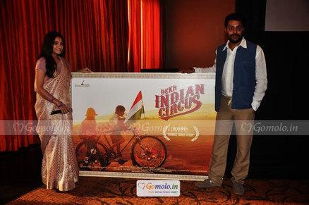 Dekh Indian Circus (2012) Watch Online Hindi MOvie