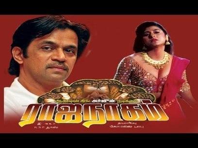 Tera Pati Mera Pyar tamil dubbed movie download hd