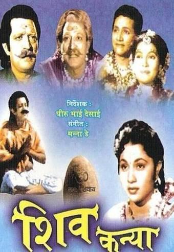 Chooriyan 3 Movie In Hindi Download Hd