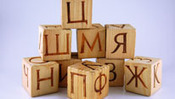 BBC - Languages - A Guide to Russian - Facts, key phrases and the Russian alphabet | Leer Russisch | Scoop.it
