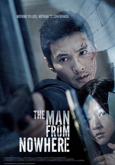 ip man 3 download subtitle indonesia ganool
