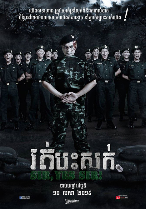 Download Film Full Muvic Buppah Rahtree