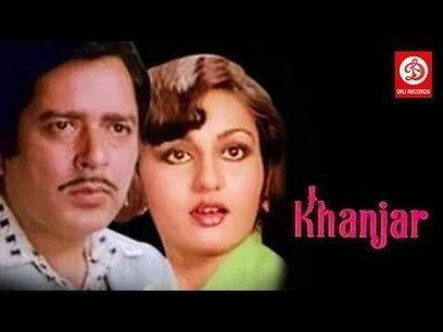 download film king of rock city full movieinstmank