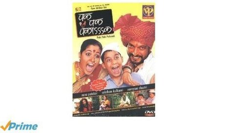 Hindi Film Daku Kali Bhawani Mp3 Songs Download