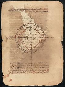 Did Islamists Destroy The Priceless Medieval Manuscripts Of Timbuktu?   bini2bini   Scoop.it