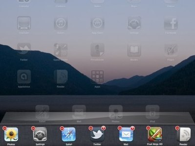 Stop wasting time closing all apps in the multitasking bar | Leadership and Learning | Scoop.it