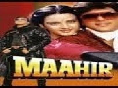 Garma Garam Malayalam Movie Online Free Download