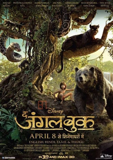 Chhota Bheem - Himalayan Adventure movie download in hindi hd kickass