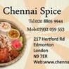 Indian Cuisine In North London