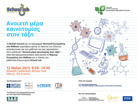 Ανοιχτή μέρα καινοτομίας στην τάξη | Educational TV Blog | Digital and Social Media in Education | Scoop.it