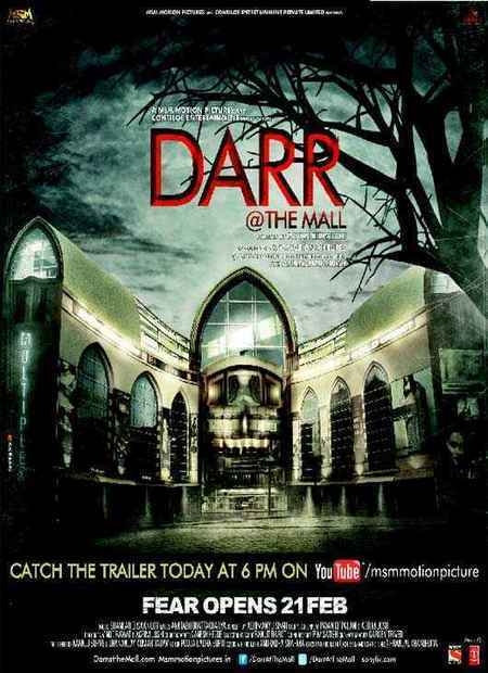 Darr @The Mall Malayalam Full Movie Free Download 3gp