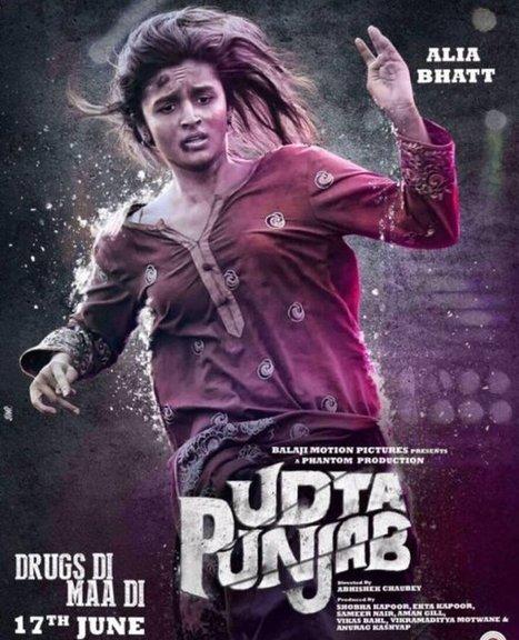 Papa - The Great Download Marathi Movie