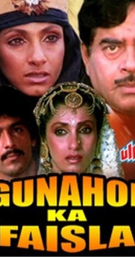 Telugu Movies 720p Yateem Download
