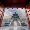 Beijing tour