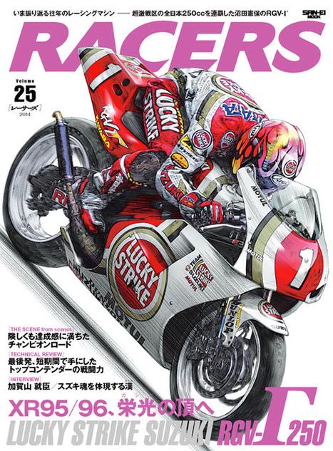 Racers XR95/96 | Motorcycle World | Scoop.it