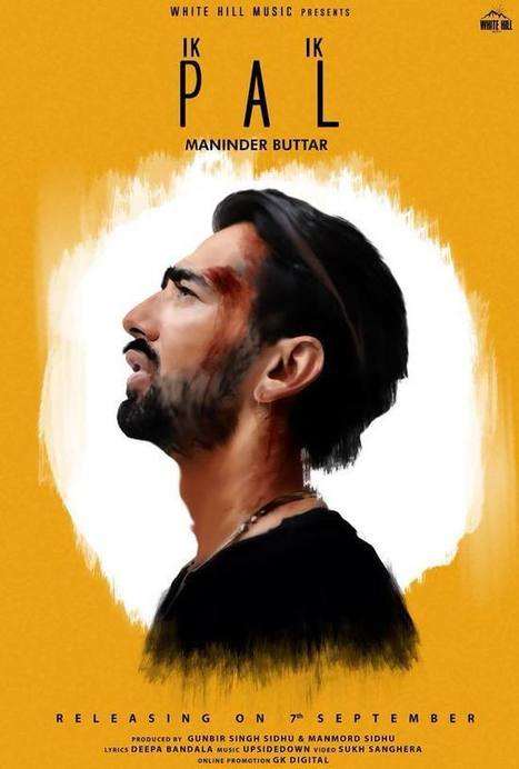 Feem - Amrit Maan Mp3 Song Download - MrPunjab