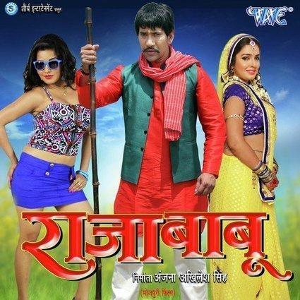 Kaafiron Ki Namaaz 3 full movie hd download free