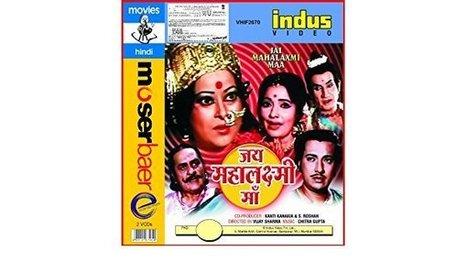 Hum Bade Aashiq Mizaaj Download 1080p Movie