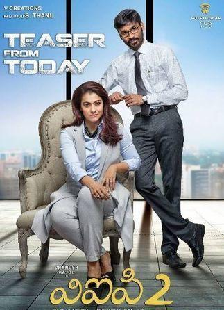 Hungama On Honeymoon Hills Full Movies 720p Torrent