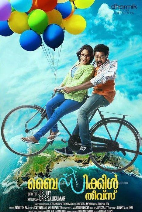 Dev Malayalam Movie Mp3 Songs Download | pethea...