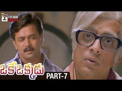Jai Ho telugu movie download kickass torrent