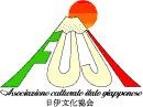 Associazione Culturale Fuji - ふじ会 - Management giapponese | Hub Manager | Scoop.it