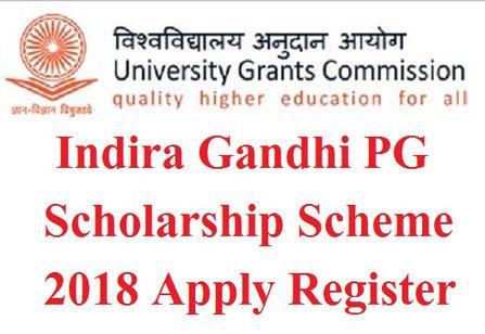 Application form amma scooter scheme 2018 on indira gandhi pg scholarship scheme 2018 apply online registration application form for girls yelopaper Choice Image