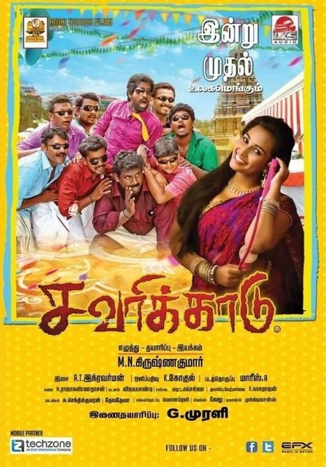 The World Before Her tamil full movie free download hdgolkes