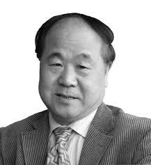 Mo Yan pide la liberación del Nobel de la Paz Liu Xiaobo | Libro blanco | Lecturas | Scoop.it