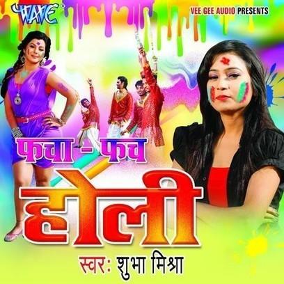 telugu movie Zimmedaar mp3 songs download
