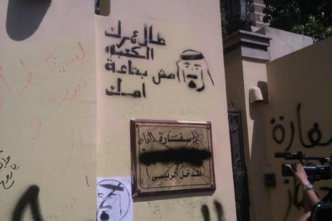 Graffiti at the Saudi embassy in  Cairo, Egypt | Human Rights and the Will to be free | Scoop.it