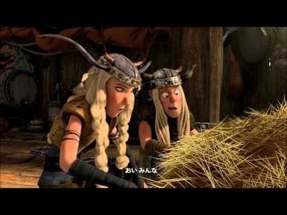 How to train your dragon 3 movie download in hi how to train your dragon 3 movie download in hindi ccuart Images
